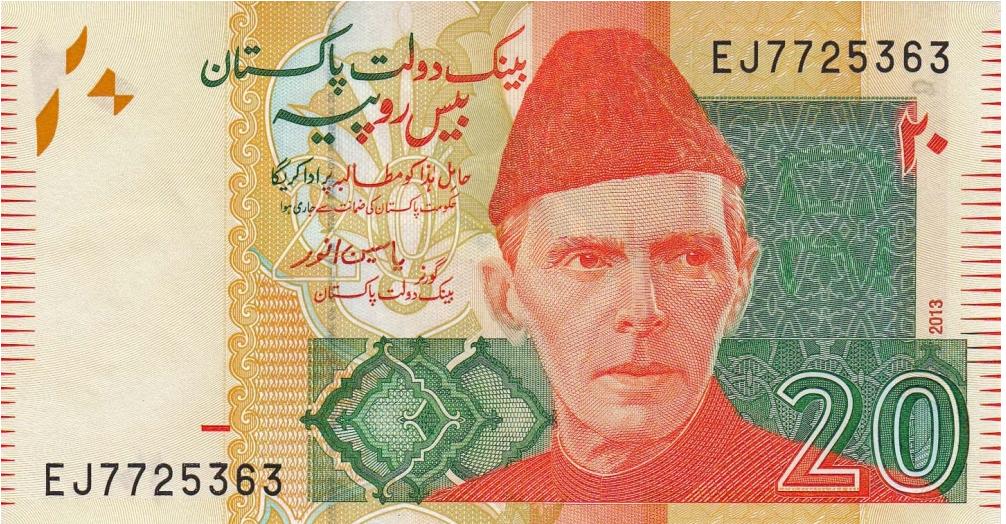 pakistanirupee