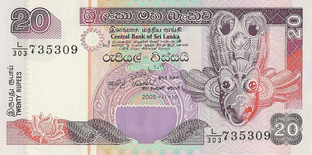 srilankarupee20